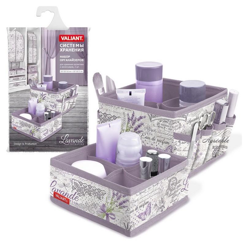 Мебель для дома VAL Lavande набор орг. для косм и аксессуаров, 2 шт,lv-s4s4  NNB