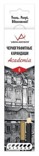 Набор карандашей чернографит. Academia, 6 шт,нв-8b, 6-гран.,177мм,vagps-6  ВКФ