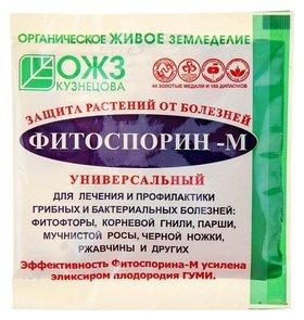 Средство биопрепарат для растений фитоспорин-м 10 гр 1138392