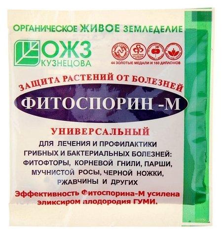 Средство биопрепарат для растений фитоспорин-м 10 гр 1138392  ОЖЗ Кузнецова