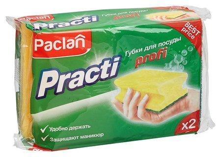 Губки для мытья посуды с выемкой для пальцев 2шт/уп. Paclan  Paclan