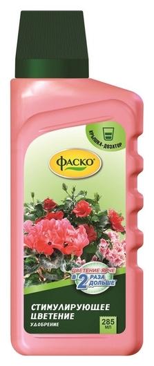 Удобрение цветочное счастье стимулирующее цветение 285мл  Фаско