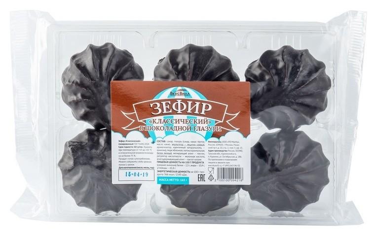 Зефир вкусвилл классический в шок. глазури, 165г  Вкусвилл