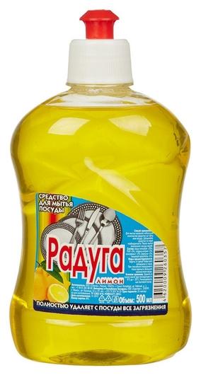 Средство для мытья посуды радуга 500 мл лимон  Радуга