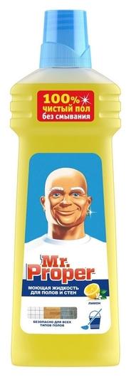 Универсальное чистящее средство Mr.proper лимон 750мл, 363584     Mr. Proper
