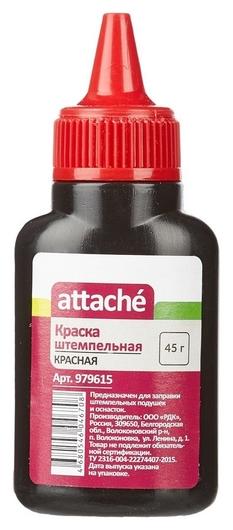 Краска штемпельная Attache красная 45 гр  Attache