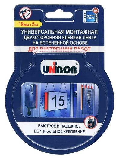 Клейкая лента двухсторонняя 19мм х 5м для внутренних работ Unibob  Unibob