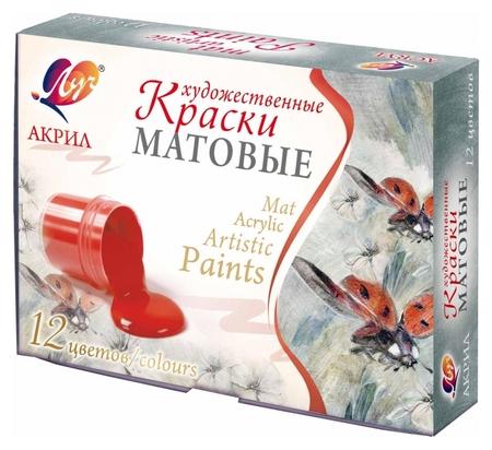 Краски акриловые Луч матовые художественные 12 цв 20 мл 29С 1747-08  Луч