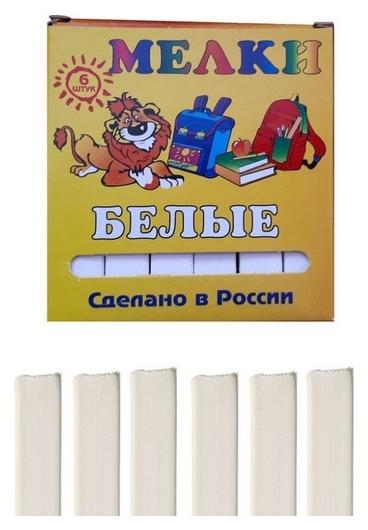 Мел школьный белый 6 шт., пегас  Издательство Пегас
