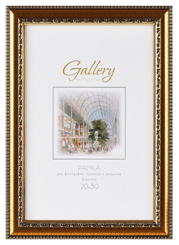 Фоторамка Gallery 20х30 644813-8 (12) золото КНР
