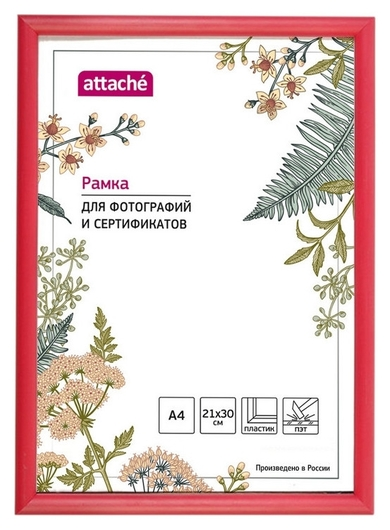 Рамка пластиковая Attache 21x30 (A4) ПЭТ красная  Attache