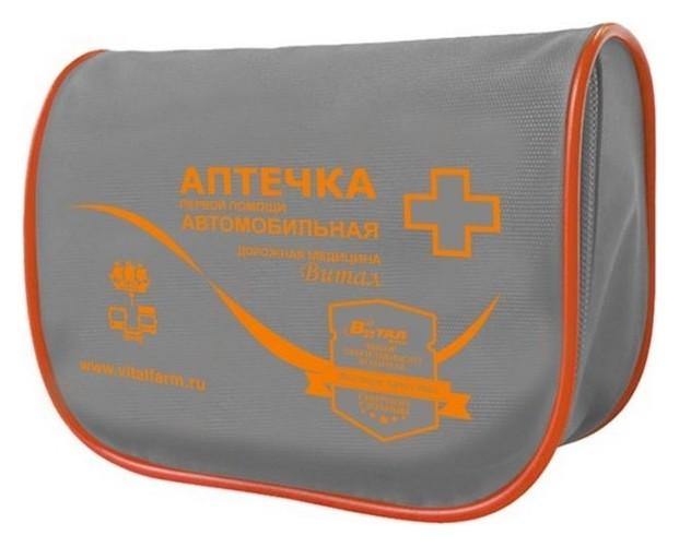 Аптечка первой помощи автомобильная текстильная сумка тип14/2 ф14 (8885)  Виталфарм