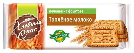Печенье хлебный спас на фруктозе со вкусом топленого молока, 160г Хлебный спас