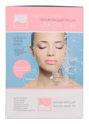 """Маска для лица гидрогелевая увлажняющая для всех типов кожи """"Аква 24""""  Beauty Style"""