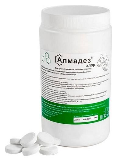 Хлорные гранулы алмадез-хлор банка 1кг  Алмадез
