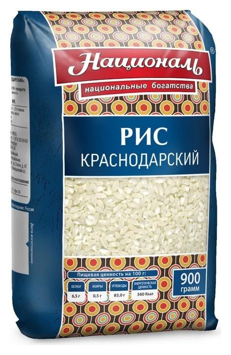 Крупа Рис националь круглозерн. краснодарск. цв.пленка, 900г  Националь