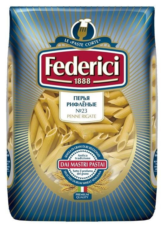 Макароны Federici перья рифленные (Penne Rigate) №023, 500г  Federici