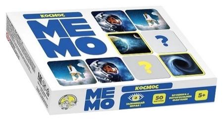 Настольная игра мемо космос (50 карточек) арт.03595  Десятое королевство