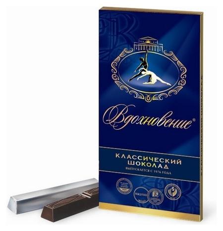 Шоколад вдохновение классический 100г.  Бабаевский