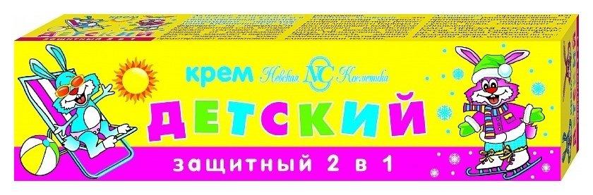 Крем 2 в 1 детский защитный Для лета и зимы без отдушек  Невская косметика
