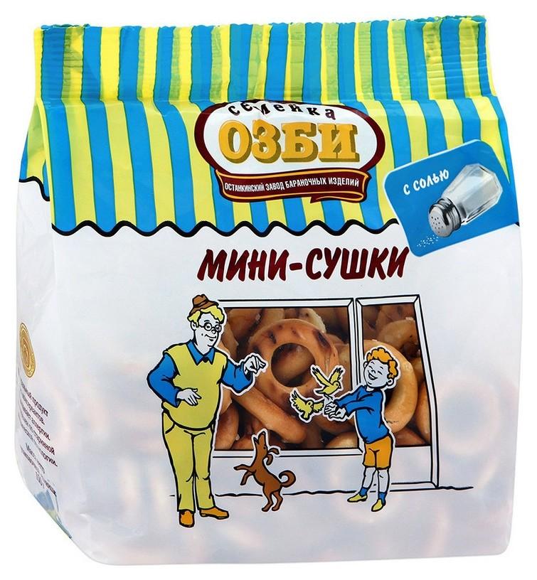 Сушки мини-сушки с солью семейка озби 150 г., 308  Семейка Озби