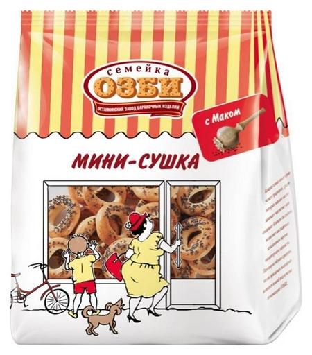 Сушки мини-сушки с маком семейка озби 150 г., 307  Семейка Озби