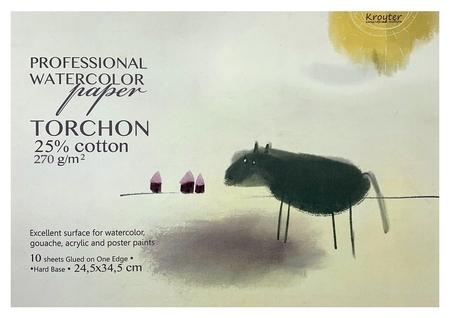 Альбом для акварели Kroyter 245х345,10л,270г+хлопок,склейка,тв.пtorchon 00176  Kroyter