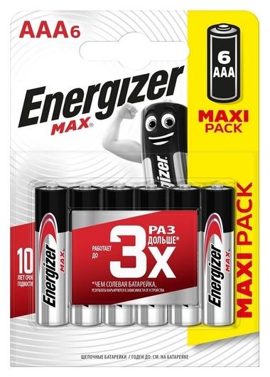 Батарейки Energizer Max ааа/e92 бл/6шт  Energizer