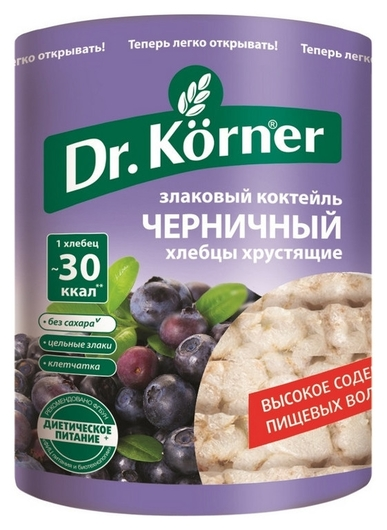 Хлебцы хрустящие злаковый коктейль черничный Dr.korner 100 гр