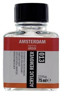 Раствор для очистки кистей от акрила Amsterdam (013) 75мл, 24283013