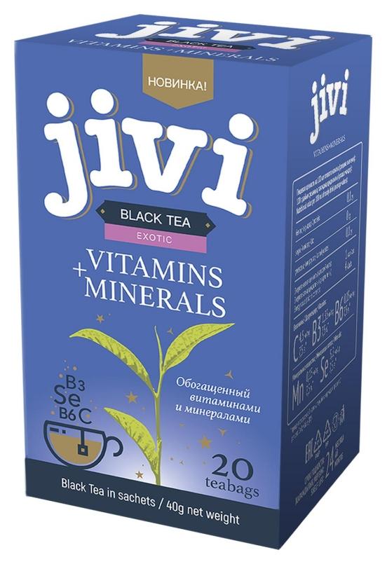 Чай Jivi черный байховый экзотик обогащ.витамин. и минерал.,20пак/уп 50-307  Jivi
