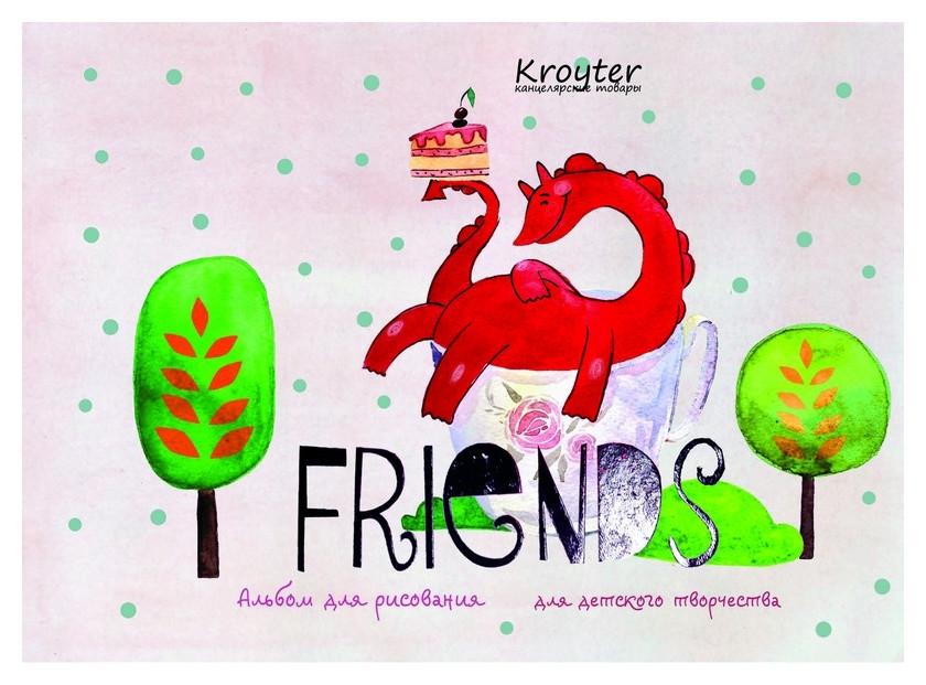 Альбом для рисования Kroyter 40л,а5,склейка,офсет 100гр,друзья,тисн.фоль Kroyter