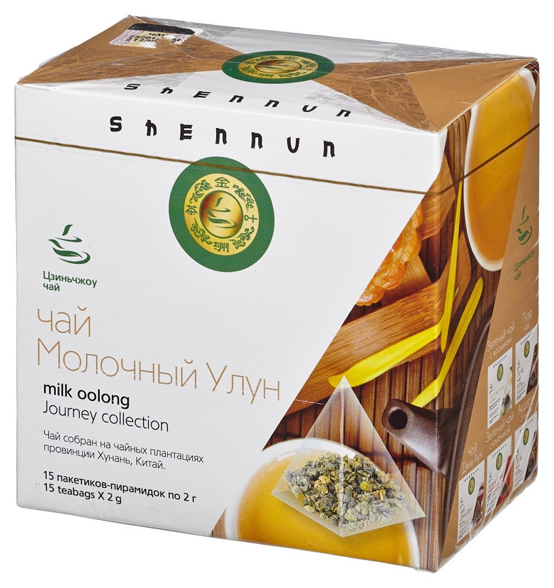 Чай Shennun молочный улун зеленый, 15 пакетиков 14104