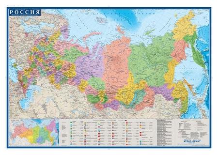 Настенная карта РФ политико-административная 1:8,8млн.,1,0х0,7м.  Атлас принт