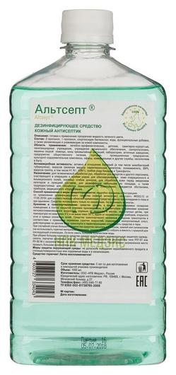 Антисептик кожный альтсепт 1,0 л  Альтсепт
