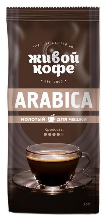 Кофе живой кофе арабика молотый для чашки, 200г  Живой Кофе