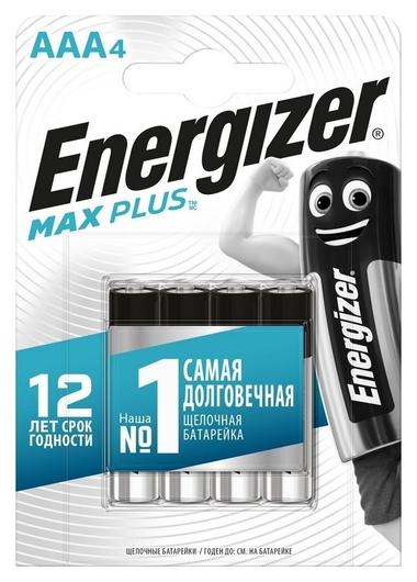 Батарейки Energizer Max Plus AAA бл/4шт  Energizer