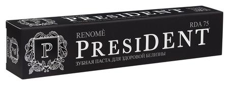 Зубная паста President Renome (75 RDA) 75 мл  President