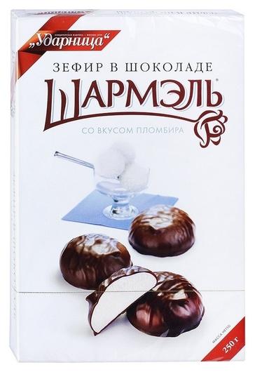 Зефир шармэль со вкусом пломбира 250г  Шармэль