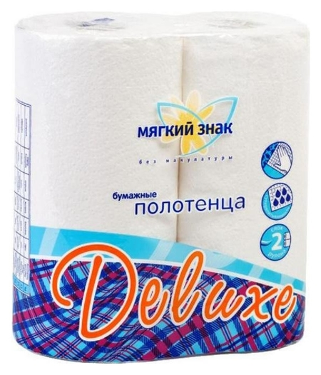 Полотенца бумажные 2-сл.мягкий знак Deluxe белые 2рул./уп.с40  Мягкий знак