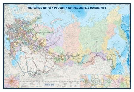 Настенная карта железные дороги россии и сопредел.госуд.,1:3,7млн,2,33х1,58  Атлас принт