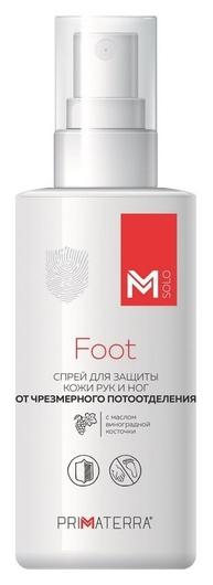 Спрей защитный М Solo Foot для ног дезодорирующий 100 мл  М solo