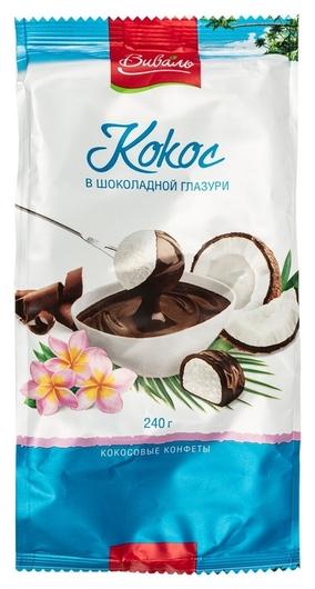 Конфеты виваль кокос в шоколаде, 240г  Виваль