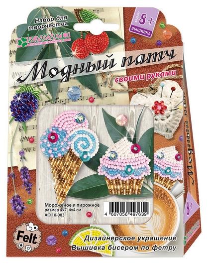 Набор для творчества изготовление патча мороженое и пирожноеаф 10-083  Клевер