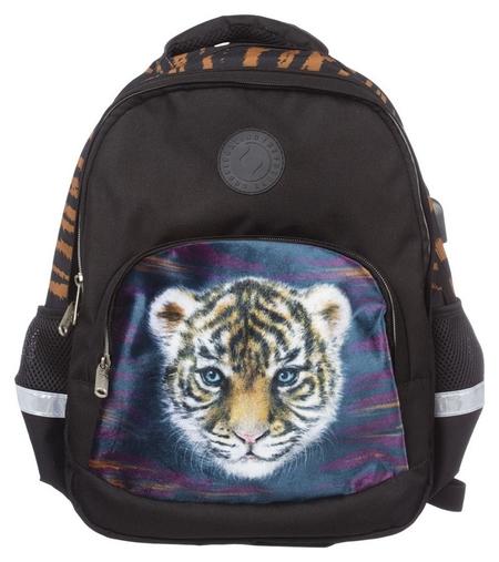 Рюкзак школьный №1school тигренок №1 School