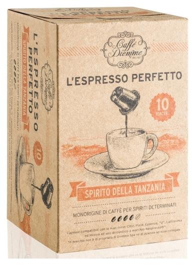 Кофе в капсулах Diemme Caffe Spirito Della Tanzania, 10шт  Diemme Caffe