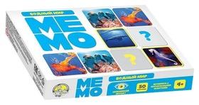 Настольная игра мемо водный мир (50 карточек) арт.03593 Десятое королевство