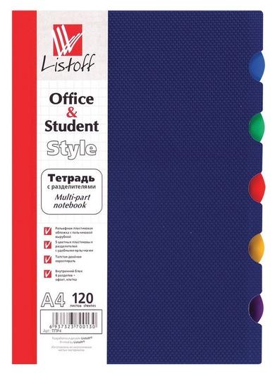 Бизнес-тетрадь Listoff а4-, клетка, спираль, 120 листов)  Listoff