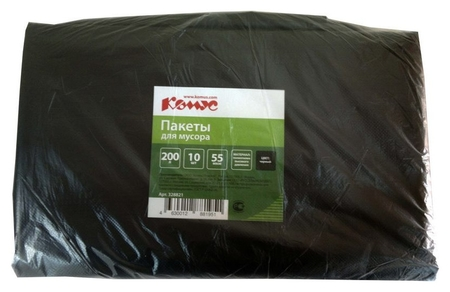 Мешки для мусора ПВД 200л 55мкм 10шт/уп черные 70х140см комус  Комус