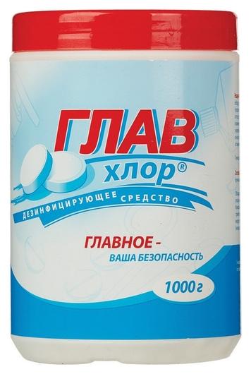 Хлорные таблетки главхлор 1,0 кг  NNB